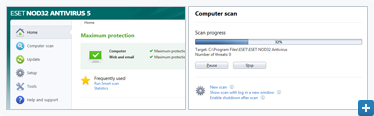ESET NOD32 Antivirus 5 Screenshot Gallery